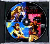 The Vision of Escaflowne Collection Special Disk // Escaflowne Version: TV // Type of item: CD Rom // Company: Movic // Origin: Japan // Release: 1997 // Other notes: Not for sale, contains 8 image fils  //