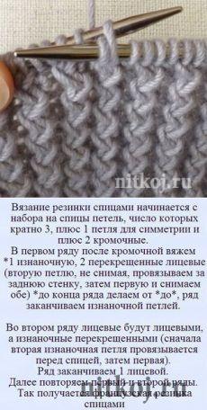 nitkoj.ru
