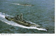 Computer graphic overhead view of Yamato class battleship at sea