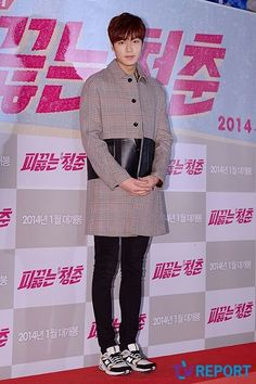 """2014-1-20 """"Blood Boiling Youth"""" VIP premiere   Lee Min Ho"""