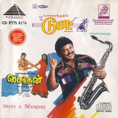 a r rahman tamil old songs download