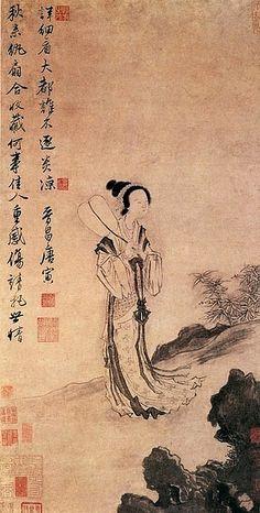 明-唐寅-秋风纨扇图-上海 by China Online Museum - Chinese Art Galleries, via Flickr