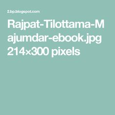 Rajpat-Tilottama-Majumdar-ebook.jpg 214×300 pixels