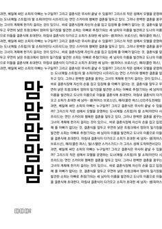 t212_hi_신민주_w12_07