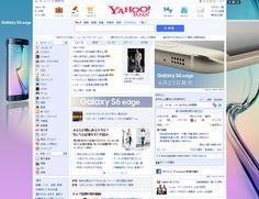 Yahoo! JAPAN トップインパクト Galaxy S6 edge | 広告料金HOWマッチ