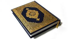 Finding comfort with OCD in the Quran