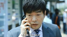Korean Movie 더 폰 (The Phone, 2015) 예고편 (Trailer)