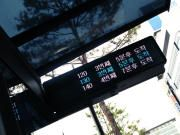 Bus Stop information screen with the arrival time next to the bus number!