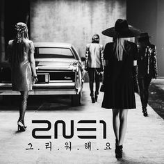 2NE1 - MISSING YOU (2013.11.21)