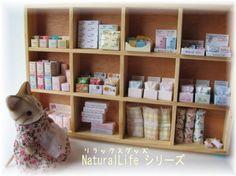 Rainy Blues ~ ~ miniature goods (NaturalLife 1 Miscellaneous Goods relax)