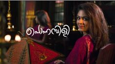 Catch Mazhavil Manorama Ponnambili TV Serial all Episodes Live on HD mode only at Yupptv. Malayalam Ponnambili TV Show is an interesting family story written by Sudhakar Mangalodayam. One can watch all missed Episodes Ponnambili Mazhavil Manorama Serial online at Yupptv India. Catch many more entertaining TV Shows such as Malayalam TV Shows, Malayalam TV Serials & Mazhavil Manorama TV Shows Live at Yupptv India.