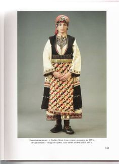 Bulgarian bride's dress of refugees from Gyobel, Anatolia. Album by Anita Komitska