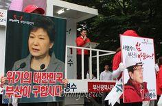 Good People, Korea, Baseball Cards, Sports, Hs Sports, Excercise, Sport, Korean, Exercise