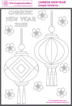 Chinese New Year: FREE Chinese New Year Lantern coloring pages.