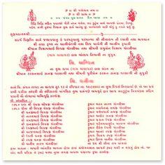 Christian wedding invitation wordings wedding love pinterest indian wedding invitation stopboris Image collections