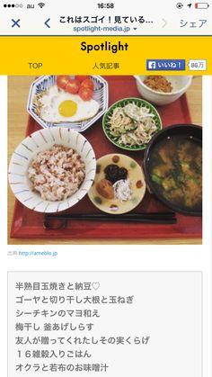 食材/ゴーヤ+切り干し+玉ねぎ