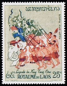 Religion Topicals - Page 7 - Stamp Community Forum Laos, Timor Oriental, Theravada Buddhism, Chinese Mythology, Asian Elephant, First Anniversary, French Artists, Stamp Collecting, Postage Stamps