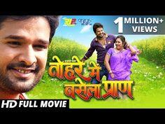 Tohare Mein Basela Praan HD Bhojpuri Movie Online Watch and Download – Ritesh Pandey & Priyanka Pandit - Bhojpuri Gallery Bhojpuri Full HD Movies INDIAN BEAUTY SAREE PHOTO GALLERY  | I.PINIMG.COM  #EDUCRATSWEB 2020-07-02 i.pinimg.com https://i.pinimg.com/236x/73/7c/22/737c223126cbd281486bbe13d2d0b90e.jpg