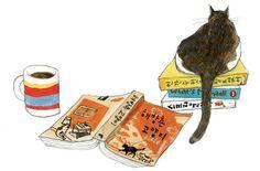 휴대전화 대신 길고양이 먹이를 가지고 다니는 시인 http://www.sisainlive.com/news/articleView.html?idxno=8242
