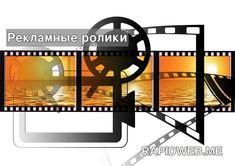 Рекламные ролики Free Youtube, You Youtube, Affiliate Marketing, Cinema Video, Video Interview, Audio Mastering, Video Effects, Photo Composition, Video Capture