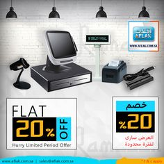 Special Offer for this whole Ramadan are on our Retail Electronics by Aflak. Telecommunication Systems, Retail Solutions, Saudi Arabia, Pos, Ramadan, How To Apply, Technology, Electronics, Tech