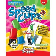 SPEED CUPS 2 Plastic Cups, The Expanse, Pop Tarts, Board Games, Snack Recipes, Let It Be, Play, Toys, Products