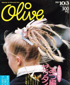 Olive - 1987 Oct