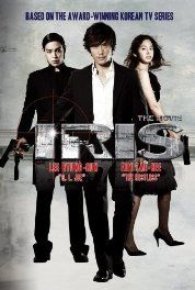IRIS/ Airiseu: Deo mubi (2010)(w) Action Adventure Drama. South Korean movie. Hyunjun and Sawoo are friends in the army, and they are recruited into a top-secret military agency. Their paths diverge until a beautiful and lethal specialist comes between them, forcing them to make a choice when her secret is revealed.