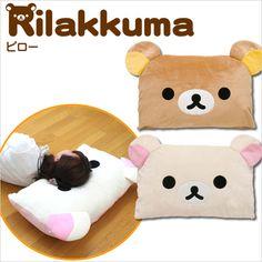 "Rakuten: Rilakkuma ""pillow"" (all two kinds) - $24.24"