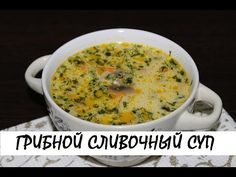 Supe și Ciorbe Archives - Page 2 of 6 - Bucatarul Soup Recipes, Vegetarian Recipes, Healthy Recipes, Romanian Food, Russian Recipes, Cheeseburger Chowder, Food And Drink, Health Fitness, Vegan