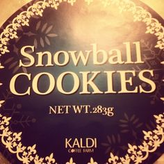 snowball cookies via KALDI coffee farm #snow #cookie #christmas #food #snacks