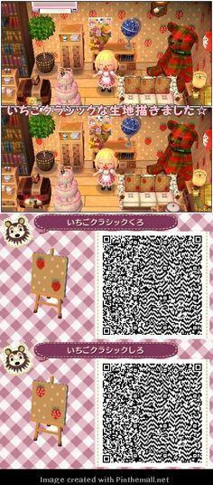 Strawberry wallpaper and furniture pattern QR code