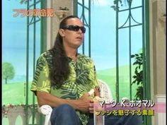 Lilo Hula Dance - YouTube Hula Dance, Music Videos, Mens Sunglasses, Songs, Youtube, Life, Style, Swag, Men's Sunglasses