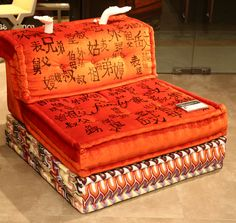 60 Best Roche Bobois Mah Jong Sofa Images Mah Jong Sofa Couches