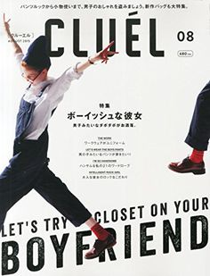 CLUEL(クルーエル) 2015年 08 月号 [雑誌]  https://www.amazon.co.jp/dp/B00XVN1WWS/ref=cm_sw_r_pi_dp_x_pNxEybZQ41QR5