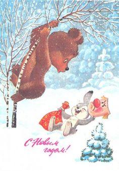 Старые советские новогодние открытки - Открытка