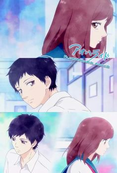 First love thingy ♥ Ao haru ride