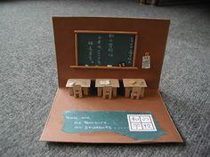 学校の教室風カード : お手本にしたい!素敵なアイデアの手作りカード画像まとめ - NAVER まとめ Fun Fold Cards, Diy Cards, Pop Up Flower Cards, Tarjetas Diy, Libros Pop-up, Teachers Day Gifts, Diy And Crafts, Paper Crafts, Pop Up Art