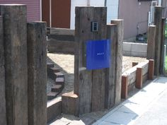T様がお選びになった青いポストが、インターフォンが付いた枕木門柱に見事に映えてます