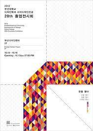 전시회 포스터 디자인 - Google 검색 Floral Tie, Symbols, Letters, Google, Design, Letter, Lettering, Glyphs