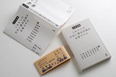 1406_hakunetsu_005_m
