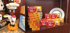 ★神保町で試食会 8月25日金曜日★東京都千代田区神田神保町 神保町いちのいち神保町店にてオリエンタルカレー商品をお取扱い頂いております。 また、下記日程でマースカレーの試食会を実施致します♪ お近くにお勤めの方や、お出かけの方は、是非ともお立ち寄りくださいませ♪ 【開催日時・時間】 8月25日(金)12時から13時と17時から19時 神田神保町、三省堂書店内【神保町いちのいち】入口にて開催 ◆お取扱商品◆ ・マースカレー小(ルウ)昭和37年発売のロングセラー ・マースカレーレトルト ・マースカレーレトルト辛口 ・マースハヤシレトルト ・オリエンタル坊やオリジナルスプーン ・オリエンタル坊やオリジナルフォーク ・オリエンタル坊やマスコット人形 ・オリエンタル坊やキーホルダー ・オリエンタル坊やストラップ ・オリエンタル坊やバンダナ(赤、青、黒) ★神保町いちのいちフェイスブックページ https://www.facebook.com/jinbocho.ichinoichi ★神保町いちのいちツイッター https://twitter.com/jinichi2