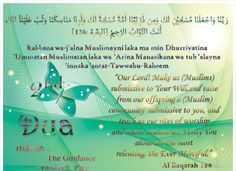 1. This is also the du`a of Ibrahim (AS). 2. This du'a is the end result of Ibrahim's (AS) fear and recognition of Allah (SWT) after completing actions. Whilst being obedient and subservient. One should make this du`a for obedience and subservience to Allah (SWT) alone. The reason is that when the recognition of Allah (SWT) is increased in a person his realisation is also increased. Ibrahim(AS) also made du`a for his offspring.