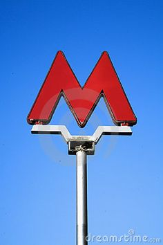 Moscow metro sign. I'll never forget all the times I was comforted by seeing this sign.