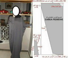 Butterfly Abaya with fitted sleeves-measurements