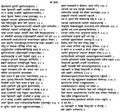 41 Best Mantra images in 2019 | Sanskrit mantra, Hindu