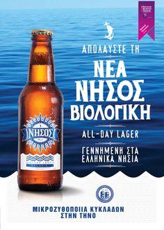 0b485cbf7643 9 Best NISSOS beers images | Ale, Beer, Root Beer