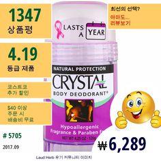 Crystal Body Deodorant #CrystalBodyDeodorant #목욕및미용 #방취제 #방취제고체형