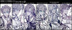 Cute Anime Guys, Anime Boys, Elsword, Manhwa Manga, Webtoon, Amazing Art, Character Art, Fantasy Art, Digital Art