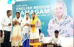 Nasik Zone English Medium Samagam held in Virar on September 17: Nasik Zone English Medium Samagam held in... Read the whole entry...»…